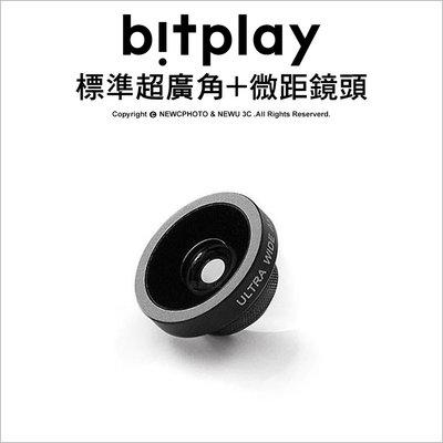 【薪創光華】bitplay 標準  超廣角 + 微距鏡頭 SNAP! iPhone 手機攝影 外接鏡頭 自拍 配件 鏡頭