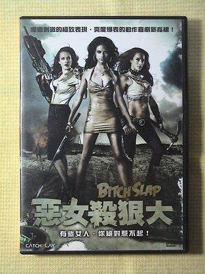 電影狂客/正版DVD台灣三區版惡女殺很大Bitch Slap
