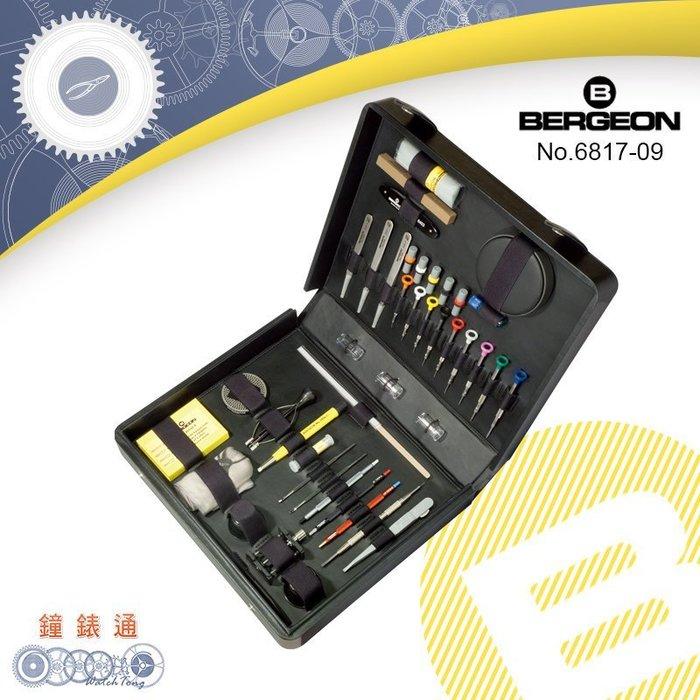 預購商品【鐘錶通】B6817-09《瑞士BERGEON》鐘錶專業工具箱 42件組合/皮箱包裝├鐘錶工具組合┤