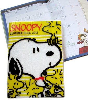 【卡漫迷】出清 收藏 七折 2012年 史努比 行事曆 ㊣版 記事本 Snoopy 史奴比 糊塗塔克 日誌本 日製