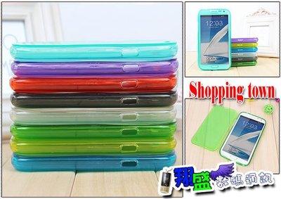 矽膠套 果凍套 保護套 保護殼 iphone6 5S 4S Note2 Note3 S5 S4 S3 Note4