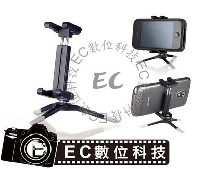 【EC數位】GripTight Micro Stand XL 大型手機座夾(XL)