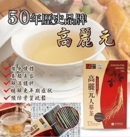 韓國進口 韓國 高麗元 人蔘茶100入隨身茶包即溶式 ~ 現貨 送禮自用皆宜