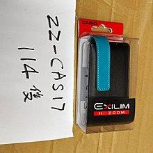 卡西歐 - 相機袋For All Exilim-Dark Pink/Black/AQUA BK /RED