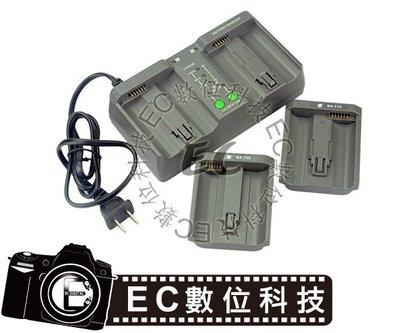 【EC數位】雙槽充電器 Nikon EN-EL18 EN-EL4 EN-EL4A D800E D810 D4 一次充2顆