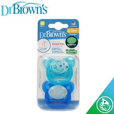 金寶貝 美國 Dr.Brown's PreVent 功能性 夜光 安撫奶嘴 6-12 藍色【26000】