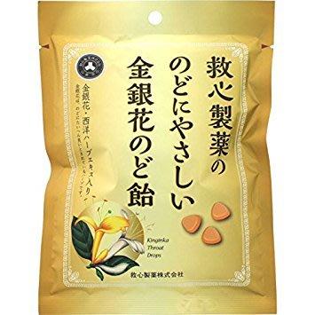 金銀花喉糖  入口有清香的花香 不會很甜 溫潤口齒留香喔!  救心製藥 品質出品
