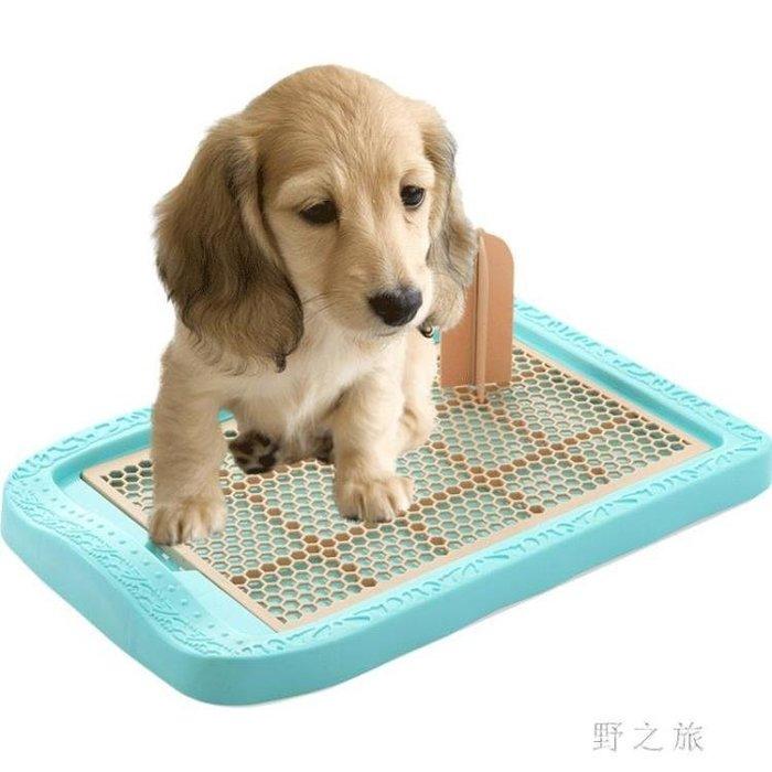 寵物便池  狗狗廁所中小型犬大小便便盆寵物衛生間中型平板大便盆 KB10928