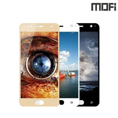 ZenFone 4 Selfie ZD553KL MOFI 金剛全屏玻璃膜 全屏覆蓋強化玻璃貼 3946A