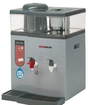 元山YS-8387DW微電腦蒸汽式防火溫熱開飲機 2級能源+前置濾心