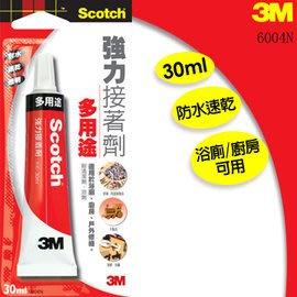 3M 6004N 多用途強力接著劑(30ml) 金屬 木製品 布料 4710367830948