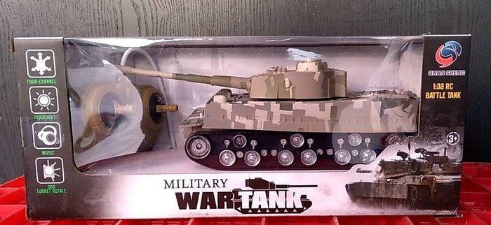 =海神坊=369 無線遙控坦克車 1:32 仿真裝甲車 戰鬥音效 前燈會亮 經典車款 電池式 18入3800元免運