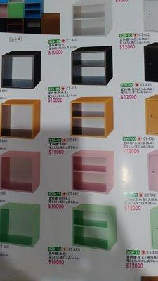 亞毅塑鋼二層櫃 單元櫃 家具 台南市塑鋼電器櫃 可訂製  塑鋼碗盤櫃 塑鋼鞋櫃 塑鋼衣櫃 五斗櫃