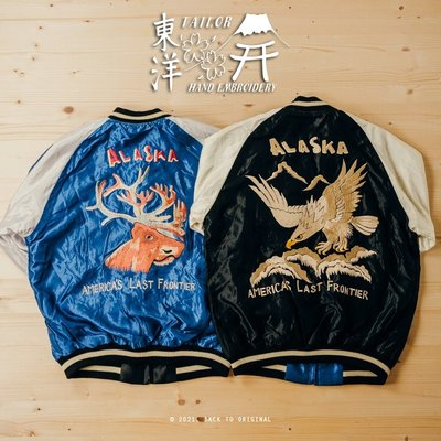 BTO 日本【TAILOR TOYO】完全復刻 1950年代阿拉斯加 老鷹 × 麋鹿 雙面穿橫須賀外套