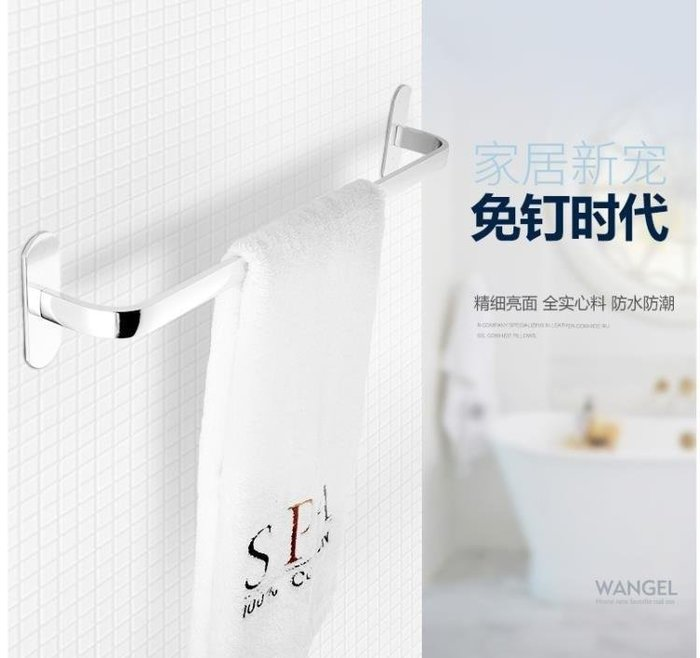 麥麥部落 毛巾架溫潔爾衛生間毛巾架吸盤浴室太空鋁單桿強力免打孔毛巾MB9D8