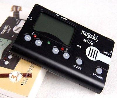 ☆ 唐尼樂器︵☆ Musedo MT-70 烏克麗麗/木吉他/電吉他/電貝斯/小提琴三合一調音器/節拍器