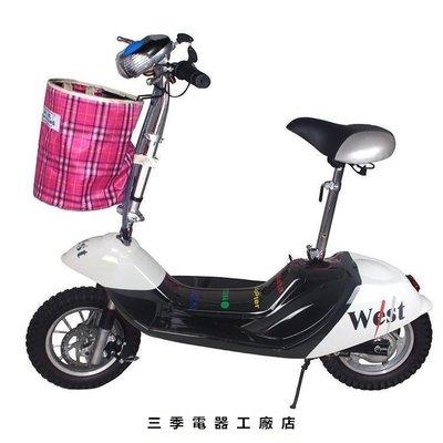 「三季電器直銷」小海豚24V250W折疊電動自行車 電動滑板車 電動機車J-S88607