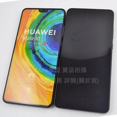 GooMea模型原裝+玻璃面Huawei華為Mate 30 Pro 6.53吋展示Dummy拍片仿製1:1沒收上繳交差樣