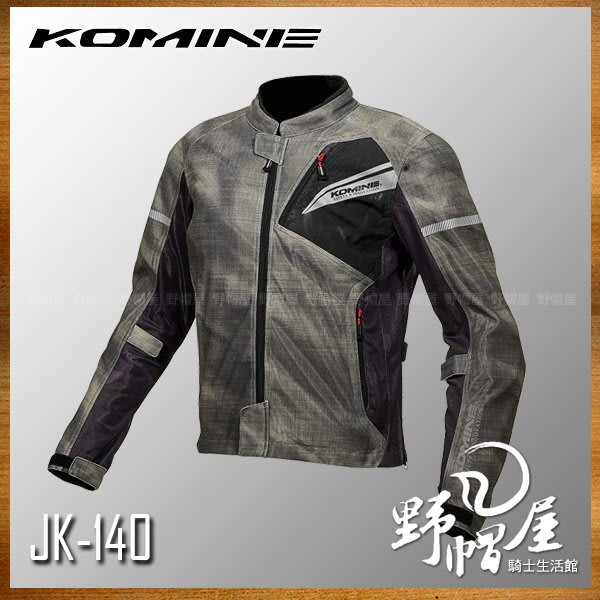 三重《野帽屋》日本 Komine JK-140 春夏款防摔衣 3D剪裁 網眼設計 七件式護具 另有女款。煙燻黑