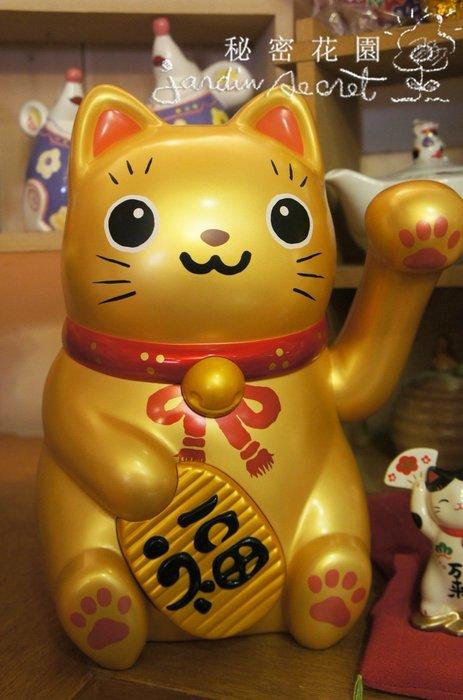 太陽能招財貓--日本進口金色招手Q版太陽能招財貓--秘密花園