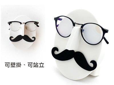 眼鏡收納 眼鏡展示架 ( 創意眼鏡架)  搞笑表情 眼鏡架 臉譜 鬍子 夢露 搞笑禮物 i-HOME愛雜貨