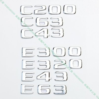 『高端汽車百貨』Benz賓士 AMG 4MATIC HYBRID CGI CDI Coupe Logo銘牌尾標誌Mark
