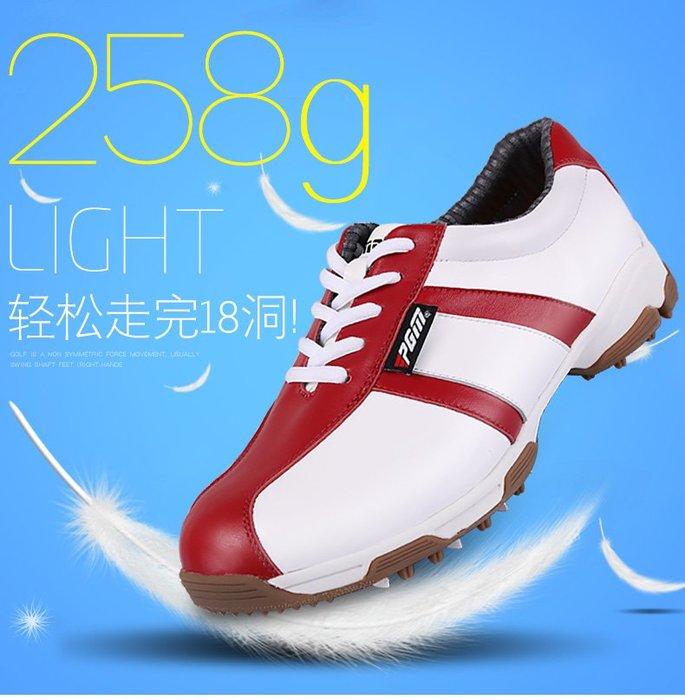 5C精選@女士新款 PGM 高爾夫球鞋 女款 頭層牛皮 防側滑高爾夫鞋