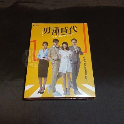 台灣偶像劇《男神時代》4DVD (全15集) 謝佳見 葉星辰 劉書宏 夏語心 陽靚 安俊朋 主演