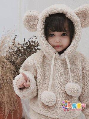 寶寶刷毛連帽T恤秋冬新款韓版洋氣兒童毛毛衣服女童毛毛外套