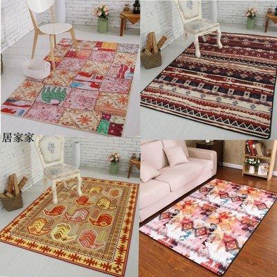 優選 現代時尚地毯暖色裝飾地毯小茶幾陽臺客廳/北歐民族風/復古工業風