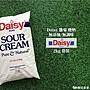[冷藏] Daisy 雛菊 無添加 無調味 酸奶 2kg 袋裝 sour cream