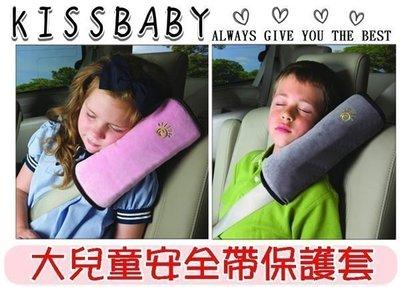 【寶貝樂園】 大兒童專用安全帶保護套 兒童靠枕 汽車安全帶枕 座椅墊 m03904