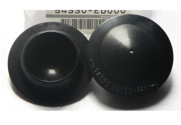 日產 BIG TIIDA 專用 避震器上座蓋 防塵防水蓋 (一對裝)