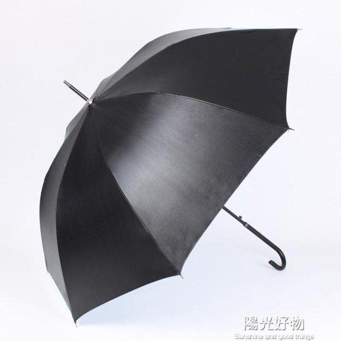 麥麥部落 直立雨傘藍天白雲傘創意天空半自動睛長直MB9D8