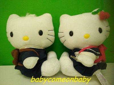 集點玩具 麥當勞 1999 Hello Kitty & Denial 戀愛麥語 相識篇
