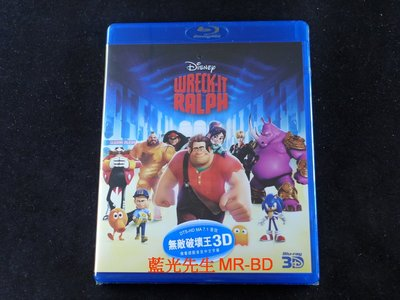 [3D藍光BD] - 無敵破壞王 Wreck-It Ralph 3D版 - 國語發音