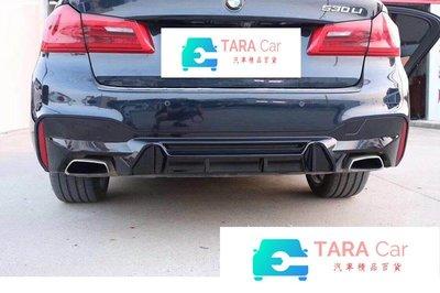 『塔菈』全新 17 18年 BMW 寶馬 G30 改F90 M5 後飾板 後下巴 直上 亮黑 現貨供應 空力套件