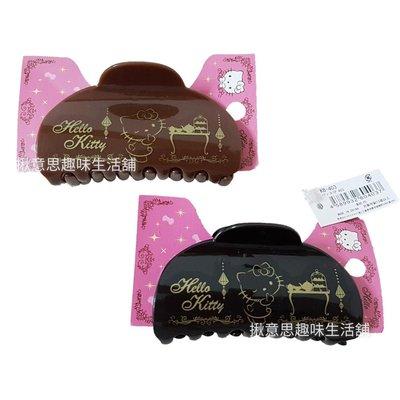 日本進口正版HELLO KITTY鯊魚夾 小型 黑粉兩色/KITTY髮夾 KITTY貓鯊魚夾 美樂蒂庫洛米髮飾