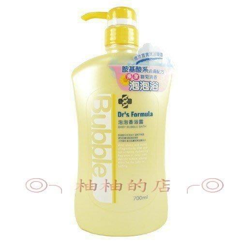 ◎╮柚柚的店╭◎台塑Dr's Formula泡泡香玉露700ml 沐浴乳 嬰兒沐浴用品  N%超特價*