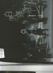 安苡葳 / 電音教主安苡葳Anne 全新創作CD 愛得嫑嫑,國台語客語,正版全新106/5/11發行