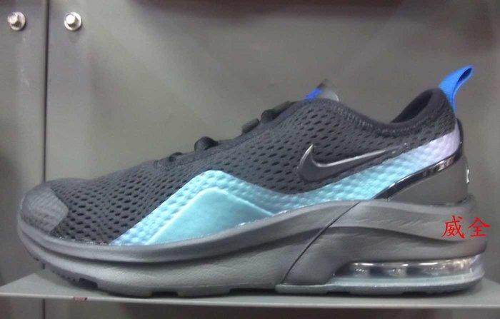【威全全能運動館】NIKE AIRMAX MOTION 2 GS慢跑鞋 現貨保證正品公司貨 女生大童AQ2741-005