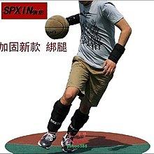 美學80綁腿沙袋45810公斤負重綁腿鋼板綁腿鉛塊可調節隱形負重綁腿❖15