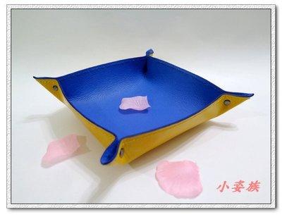 Φ小姿族Φ 皮革首飾盒 時尚手作事務盒 寶藍+亮黃牛皮革 全館滿1000免運費
