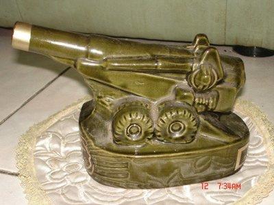 台灣典藏級懷舊的金門823紀念老酒瓶