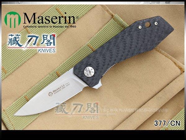 《藏刀閣》Maserin-(AM3)FLIPPER藍鈦背夾紳士折刀(碳纖維柄)