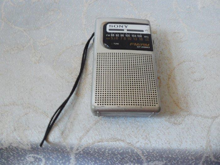 紫色小館18-----早期SONY收音機