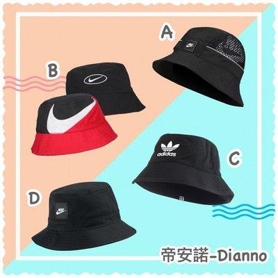 帝安諾-實體店面Adidas NIKE 愛迪達 三葉草 漁夫帽 刺繡 黑AJ8995 DV0863 CI3616 011