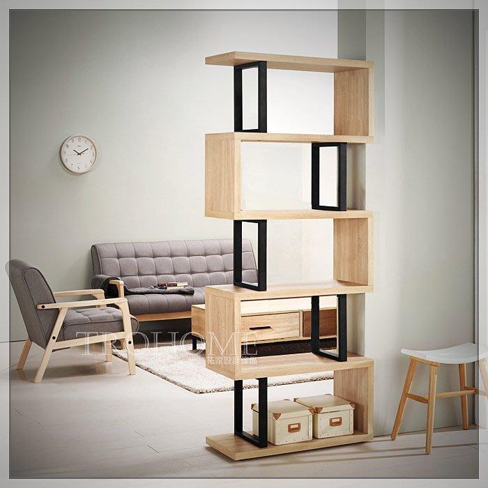 【拓家工業風家具】Alston-白橡色玄關櫃/LOFT收納架置物櫃/北歐隔間櫃展示書櫃書架美式陳列架展示架儲物架