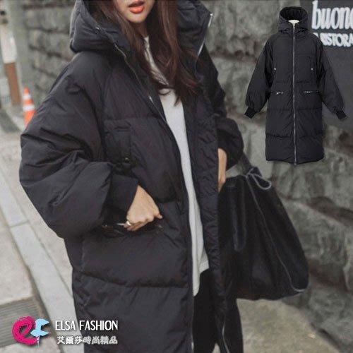 長大衣 保暖連帽羽絨棉長版大衣外套S~3XL 艾爾莎【TAE3255】