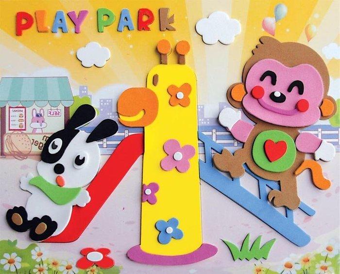 〔小玩子〕EVA貼畫  黏貼畫 A系列  全現貨出貨迅速   兒童貼畫 益智玩具 手作DIY 美勞 材料包 安親班教材
